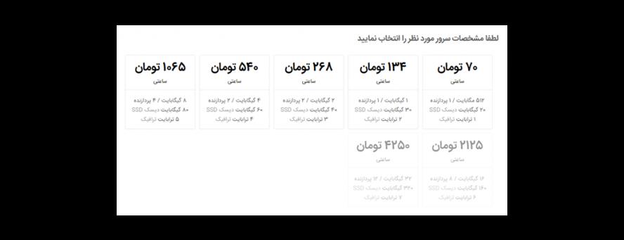 مراحل نصب سرور زبیکس عکس چهارم