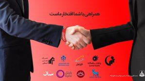 میزبانی شرکت ها و دوستداران زبیکس در دوره رایگان زبیکس
