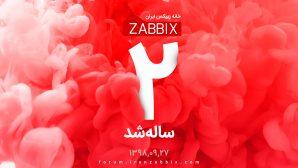 خانه زبیکس ایران 2 ساله شد