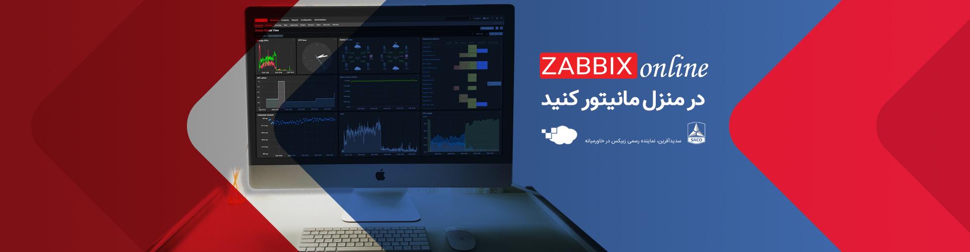 ZabbixHeader2